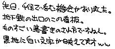 0227-01.jpg