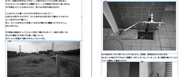スクリーンショット(2012-12-12 23.16.06).png