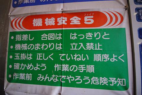 chofu-05.jpg