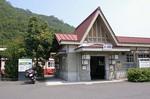 kichigahara.jpg