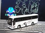 king-bus.jpg