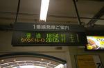 kuwagawa-25.jpg