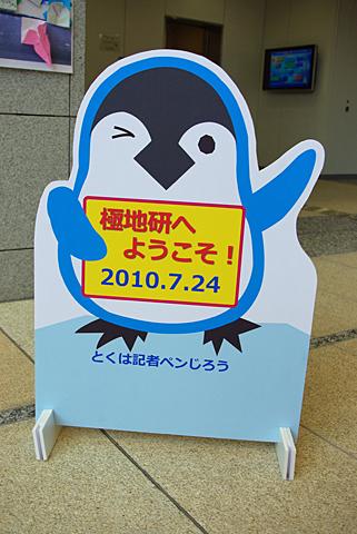 kyokuchi-01.jpg