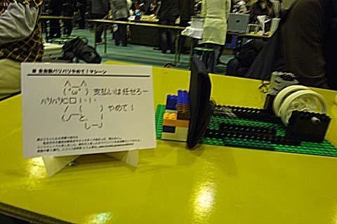 make-07.jpg